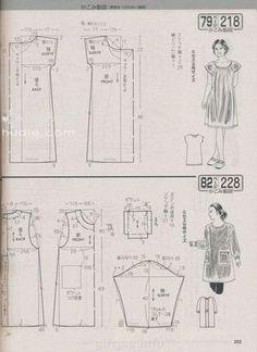 giftjap.info - Интернет-магазин | Japanese book and magazine handicrafts - LADY BOUTIQUE 2013-08: