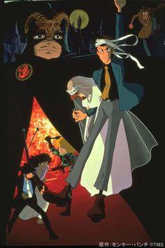 Studio Ghibli - Lupin The Third Cagliostro No Shiro Dvd) [Edizione: Giappone] Hayao Miyazaki, Lupin The Third, Japanese Video Games, Studio Ghibli Movies, Japanese Cartoon, Classic Cartoons, Manga, Shiro, Les Oeuvres