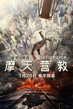 High resolution official theatrical movie poster ( of for Skyscraper Image dimensions: 1294 x Directed by Rawson Marshall Thurber. 2018 Movies, Hd Movies, Movie Tv, New Movie Posters, Film Posters, Free Tv Shows, Free Frames, Wwe Wallpapers, Streaming Movies