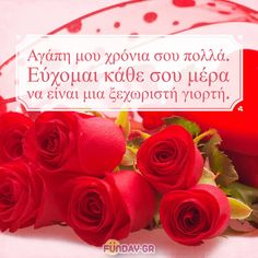 Happy Name Day, Wish Quotes, Brighten Your Day, Special Occasion, Happy Birthday, Invitations, Rose, Happy Brithday, Pink
