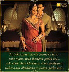 Aishwarya Rai and Hrithik Roshan Romance Still In Jodhaa Akbar Actress Aishwarya Rai, Aishwarya Rai Bachchan, Bollywood Actors, Bollywood Fashion, Bollywood Songs, Jodhaa Akbar, Indian Nose Ring, Neeta Lulla, Wedding Scene