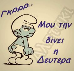 Funny Greek Quotes, Lol, Diet, Humor, Tattoos, Pictures, Fictional Characters, Laughing So Hard, Photos