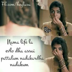 Life Feeling Images With Quotes In Tamil Imaganationfaceorg