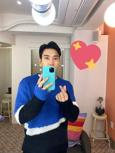 Leeteuk, Heechul, Choi Siwon, Super Junior, Seoul, Programa Musical, Hyun Bin, Bob Styles, Korean Boy Bands