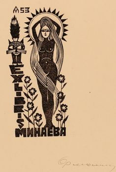 Fedor D. Molibozenko, Art-exlibris.net