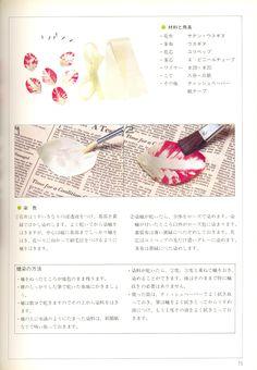 Японские Книги По Лепке Цветов