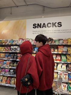 Funny Couples, Cute Couples Goals, Couple Goals, Korean Best Friends, Boy And Girl Best Friends, Couple Ulzzang, Ulzzang Girl, Cute Couple Pictures, Best Friend Pictures