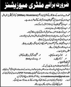 Military Musicians Jobs in Pakistan