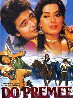 Do Premee Hindi Movie Online - Rishi Kapoor, Moushumi Chatterjee, Om Prakash, Deven Verma and Roopesh Kumar. Directed by Raj Khosla. Music by Laxmikant-Pyarelal. 1980 [U] ENGLISH SUBTITLE