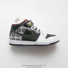 detailed look 05e46 36ca0 Fsr Mens Nike Dunk Mid Elite Sb