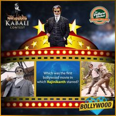 Q7. Which was the first Bollywood movie in which   Rajinikanth was starred?  Comment the correct answer and stand a chance to win 1 Kabali   movie ticket and a gift voucher worth Rs. 350.  #TheVelloreKitchen #TakeAway #FamilyRestaurant #FineDining   #Vellore #Contest #KabaliContest #RajiniContest #NeruppuDa   #Magizhchi