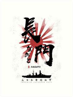 'IJN Nagato Battleship Calligraphy' Art Print by Takeda-art Blue Water Navy, Kanji Tattoo, Imperial Japanese Navy, Thing 1, Japan Art, Art Store, Military Art, Calligraphy Art, Battleship