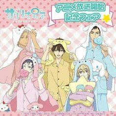 Sanrio Hello Kitty, Sanrio Boy, Boys Anime, Manga Boy, Manga Anime, Little Twin Stars, Sanrio Characters, Anime Characters, Sanrio Danshi