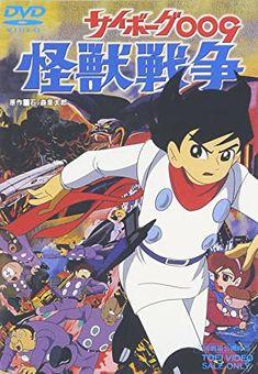 石ノ森章太郎原作の人気SFアクションアニメの劇場版