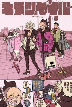 Read Kimetsu No Yaiba / Demon slayer full Manga chapters in English online! Manga Anime, Anime Demon, Anime Art, Demon Slayer, Slayer Anime, Character Art, Character Design, Pretty Drawings, Demon Hunter