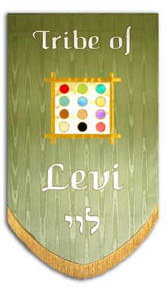 Twelve Tribes of Israel - Gad - Christian Banners for Praise and Worship Heiliges Land, Arte Judaica, Israel History, 12 Tribes Of Israel, Learn Hebrew, Hebrew Words, Church Banners, Banner Printing, Holi
