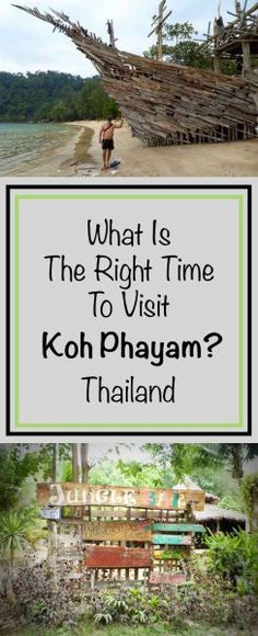 What Is The Right Time To Visit Koh Phayam? - Trippin' Turpins