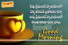 good morning quotes in telugu about life,good morning quotes in telugu with images,good morning quotes in telugu for whatsapp,good morning telugu quotes with images about life,good morning quotes and images in telugu language, good morning telugu wishes quotes and sayings,good morning telugu wishes quotes about life,a good morning telugu quote for facebook,good morning telugu wishes quotes and images for facebook, good morning telugu quotes and wishes about life,have a good morning telugu…