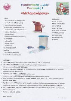 Συνταγες με προϊοντα της Tupper Tupperware, Kit, Tub