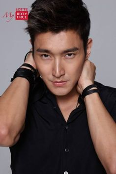 Super Junior @ Lotte Duty Free Apps