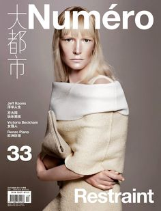 Canadian model Kirsten Owen covers the October issue of Numero China, photographed by Anthony Maule and styled by Patti Wilson.