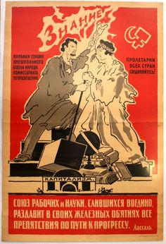 """Lot of the Day: """"#Posters from #Russia and the #USSR"""" #Auction on Saturday 28…"""