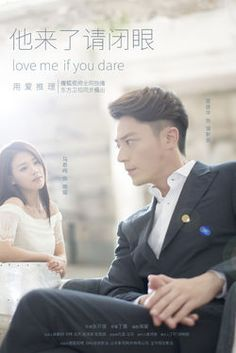 LOVE ME IF YOU DARE / HE HAS ARRIVED / PLEASE CLOSE YOUR EYES / CLOSE YOUR EYES, AND CLOSE TO ME / HE IS HERE (2015-2016) - Comedy - Crime - Detective - Horror - Investigation - Mystery - Romance - Suspense - Thriller