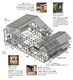 japanese traditional house plan tea house drawing building detail