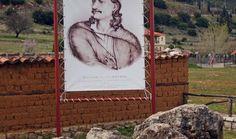 Ο Γ.Καραϊσκάκης σε εορτασμό στην Αράχωβα Greece, Frame, Home Decor, Decoration Home, Frames, A Frame, Interior Design, Home Interior Design, Grease