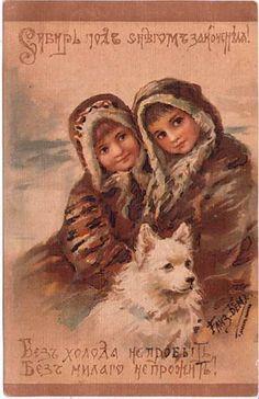 Народы России. Сибирь под снегом. . .. Бём (Эндаурова) Елизавета Меркурьевна (1843-1914)