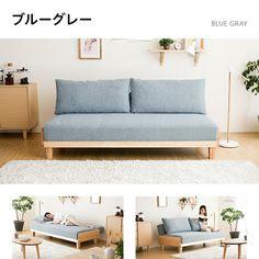 Living Room Sofa, Home Living Room, Living Room Decor, Diy Daybed, Diy Sofa, Baby Room Set, Room Interior, Interior Design, Sofa Bed Design