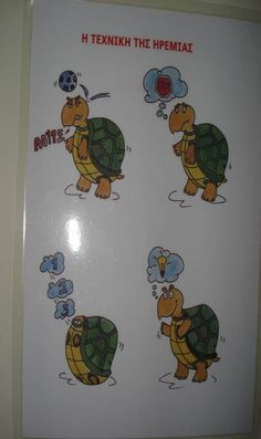 Η τεχνική της ηρεμίας της χελώνας Speech Language Therapy, Speech And Language, Speech Therapy, Preschool, Snoopy, Teacher, Thoughts, Education, Smileys