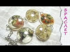 Quick resin tutorial using natural inclusions and recycled blister pack mould. How To Make Necklaces, How To Make Earrings, Resin Tutorial, Ice Resin, How To Preserve Flowers, Beads And Wire, Resin Jewelry, Craft Stores, Beautiful Necklaces
