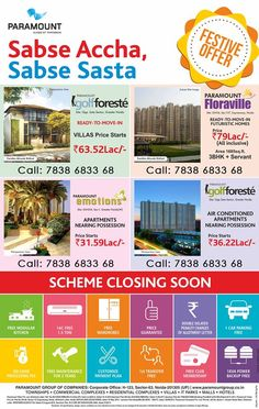 This festival season you buy your dream home and get possession now at Paramount Group. We are providing you best Diwali offer on the luxurious residential apartments, flats and providing also real estate service builders in Noida,builders in greater Noida and real estate developers in Noida within your budget.