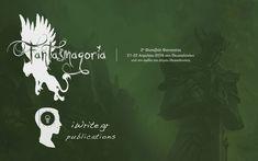 2ο Φεστιβάλ Φαντασίας Fantasmagoria Θεσσαλονίκη, 21-22 Απριλίου