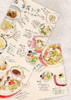 &CAFE 華羅さま メニューブック | ロゴ・名刺・会社案内制作 | カンドウコーポレーション