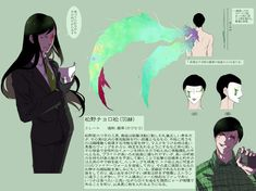 Osomatsu-san/Tokyo Ghoul crossover | Choromatsu