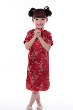 Cheongsam | ... cheongsam Qipao for kids girl Princess prom dress from Reliable…