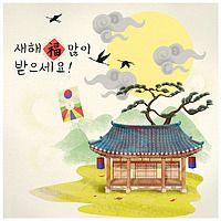 2015 새해 신년 일러스트 :) 이쁘다 귀엽다 잘 그렸다! 이미지투데이 통로이미지 tongroimages imagetoday newyear illustration korea tradition