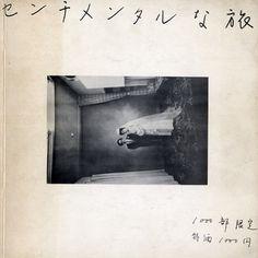 """Nobuyoshi Araki """"Sentimental na Tabi"""" Self Published Limited 1000 copies, 1971"""