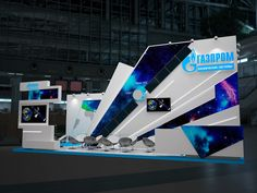 Gazprom Cosmos, exhibition stand, 2018 on Behance Exhibition Stall Design, Exhibition Room, Exhibition Stands, Exhibit Design, Cosmos, Standing Signage, Stand Feria, Panel Led, Expo Stand