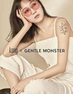 Gong Hyo Jin x Gentle Monster Gong Hyo Jin, Portrait Images, Kim Woo Bin, Korean Star, Korean Street Fashion, Korean Actresses, Woman Crush, Korean Beauty, Pretty Hairstyles