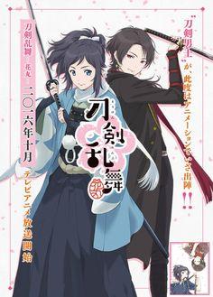 Touken Ranbu: Hanamaru /// Genres: Fantasy