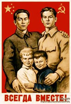 "langsandlit: "" laughlikesomethingbroken: "" ecarretsamcp: ""Gays are only acceptable in the form of Soviet propaganda "" every time i see that last picture it completely baffles me as to what ELSE it..."