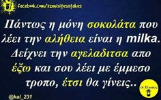 Funny Status Quotes, Funny Statuses, Funny Texts, Funny Jokes, Hilarious, Funny Shit, Funny Stuff, Funny Greek, Sarcasm Humor