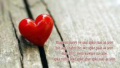 Happy New Year 2017 SMS   Status   Shayri for Lover, Friend, Boy Friend, Girl Friend09
