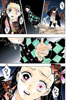 Kimetsu no Yaiba – Digital Colored Comics Chapter 196 Demon Slayer, Slayer Anime, Anime Angel, Anime Demon, Fantasy Demon, Final Fantasy, Fanart, Sad Pictures, Bleach Anime