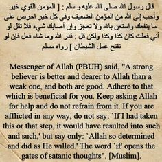 Obedience to parents in islam hadith pdf