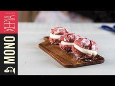 Μπισκότα red velvet | Άκης Πετρετζίκης