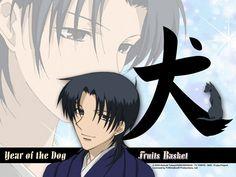 fruits basket: dog by twilight-tora on DeviantArt Awesome Anime, Anime Love, Me Me Me Anime, Anime Guys, Fruits Basket Anime, Infj, Fruits For Dogs, Natsume Yuujinchou, Anime Reviews